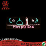 LED Ramadan Star Moon Shaped Street Lights pour Eid Festival
