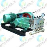 Triplex Plunger à pompe haute pression à haute pression
