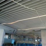 Suspention Systems-Qualitäts-falsche Leitblech-Aluminiumdecke