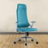 Сертификат Bif SGS патента стула офиса возникновения кожаный стула PU модный