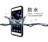 Para Huawei P10 360 grados de protección cubiertas Molibe caso Teléfono