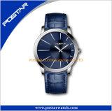 파란 솔 다이얼 서류 가방 제네바 석영 손목 시계