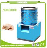 دواجن صناعيّة آليّة [بلوكر] آلة دجاجة [دفثرر] آلة