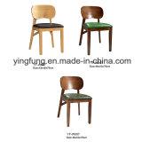 Presidenza pranzante di legno domestica di disegno moderno della mobilia