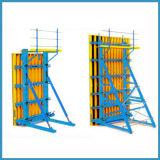 コンクリートのための擁壁の型枠システム