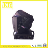 السعر مصنع 230W 7R Sharpy ديسكو ضوء الشعاع رئيس المتحركة