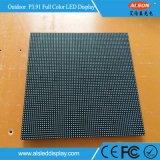 P3.91mm im Freien hohe Definition Miete gebogener LED-Bildschirm
