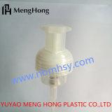 プラスチック泡ポンプ
