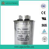 Металлизированный конденсатор AC Cbb65 с утверждением