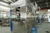 Qgfシリーズ回転式外の洗浄天然水の充填機