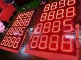 18inch blanc rouge LED 88.88 Affichage du numéro de signe du prix du gaz/Gas Station signe des prix à LED