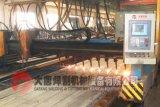 De Scherpe Machine van de Strook van Dtcg van de Verkoop van de fabriek