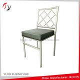 Коммерчески высокий обед гостиницы звезды типа Banqueting декоративный стул трактира (AT-326)