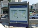 도시 Map (HS-LB-030)를 위한 가벼운 Box