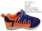 4 цвета летают ботинки малышей Knit