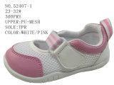 Три цветовых детей малого размера мода обувь