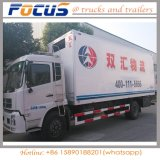 Low Price OF 8 tone Refrigerated Van Vehicle for Cold chain Logistics feed