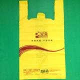 Le PEHD T-shirt de sacs de magasinage en plastique