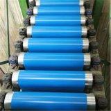 Melhor Preço de fábrica Prepainted PPGI/bobina de aço fabricados na China