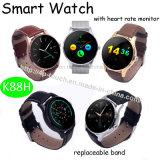 心拍数のモニタ(K88H)が付いているベストセラーのカップルのスマートな腕時計