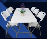 Hongma Plastic 6ft Plastic Folding Party Table