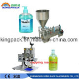 La Chine usine de pâte de crevettes/soja pâte/pâte de soja Machine de remplissage
