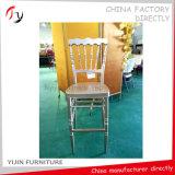 Hohes Sitzursprüngliches Verein-Eisen-starker moderner Stab-Stuhl (AT-297)