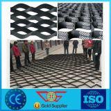 Plastic HDPE Geocell