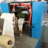 Высокая производительность Pocket бумаги Handkerchief ткани бумагоделательной машины
