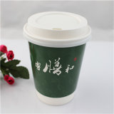 Hot Drink Disposable Double Wall Paper Cup anpassen mit Lid/Cover