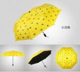 صنع وفقا لطلب الزّبون يطبع مصغّرة 5 يطوي جيب مظلة لأنّ ترويجيّ هبة مادة