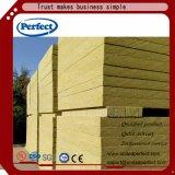 建築材料の岩綿または外部壁の絶縁体