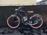 Bicyclette Engine-2