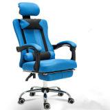 최신 판매 회전대 컴퓨터 메시 행정상 인간 환경 공학 사무실 의자