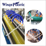 専門の製造業者PVC吸引のホースの放出ライン