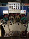 Schuh-Ferse-oder Backpart formenmaschinen-kalte formenmaschine 2 heiß und 2