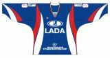 Hokey di ghiaccio domestico personalizzato della strada di Lada Togliatti 2008-2010 della Lega di Hockey di Kontinental dei capretti delle donne degli uomini Jersey