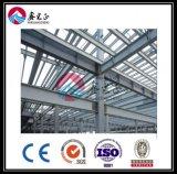 설계된 강철 구조물 창고 (BY052003)