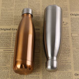 Stainless Steel Water Bottle Swell Bottle Doubles Walls Stainless Bottle