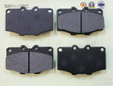 乗用車のための供給の自動車部品のディスクブレーキのパッドブレーキ