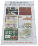 El papel de seguridad Hot Stamping de papel papel de aluminio con Logo certificado