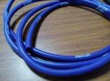 青いカラー編みこみのシリコーンのホース、編みこみのシリコーンの管、編みこみのシリコーンの管