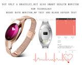 새로운 숙녀 형식 적당 심박수 모니터 Z18를 가진 방수 Bluetooth 지능적인 팔찌