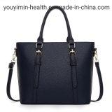 حقيبة اليد PU Lather للنساء مع أحزمة الكتف