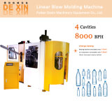 Nouvelle génération d'eau minérale utilisée avec la machine de moulage par soufflage PET Ce 8000bph