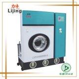 Machine en Wasserij Equipmet van het Chemisch reinigen van het hotel de Industriële (gx-10KG)