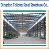 판매를 위한 강철 구조물 프레임 창고 작업장 건축 계획