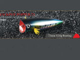 Plastic Lure (Jackpot Popper 75mm Floating)