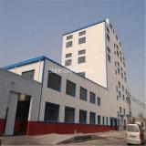 Stahlkonstruktion-Haus-Fertigmetallgebäude für Verkauf