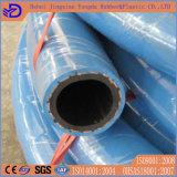Pipeline souple de l'eau flexible en caoutchouc